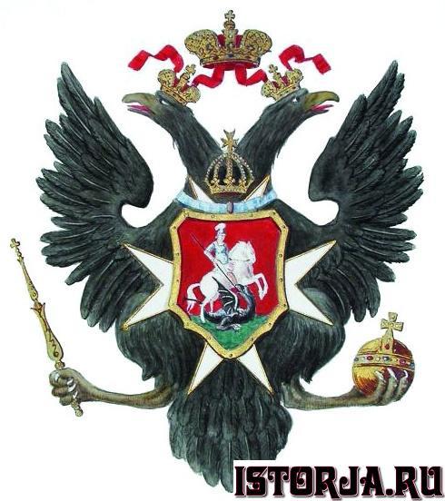 Russian_COA_1796.jpg.8b71b1f35d9e2af3fcd