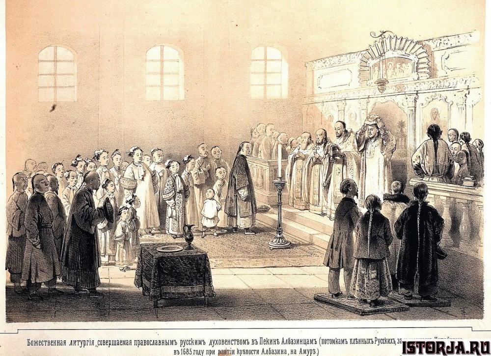 liturgia.thumb.jpg.008c3981bb232126d2f17