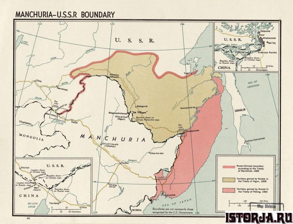 treaty.thumb.jpg.4913a34861ee204e1ee4f85