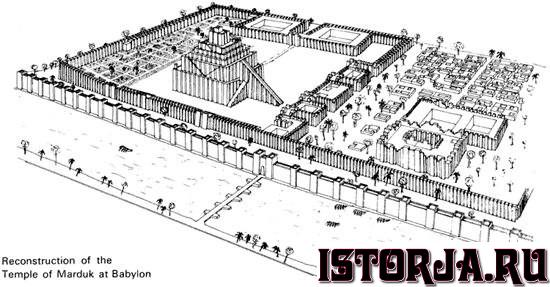 Храм Мардука.jpg