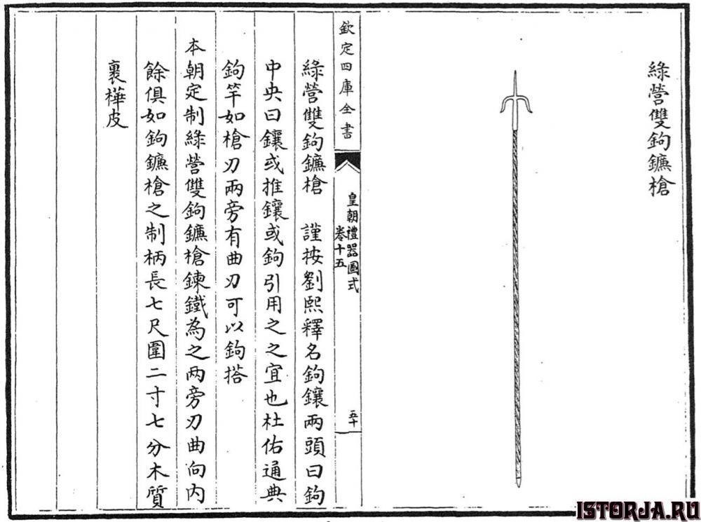 6-double-hook-spear.thumb.jpg.d01ec2c332