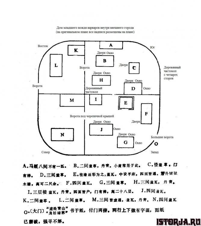Karta_2-2.thumb.jpg.bf40a3aacd09770202d9