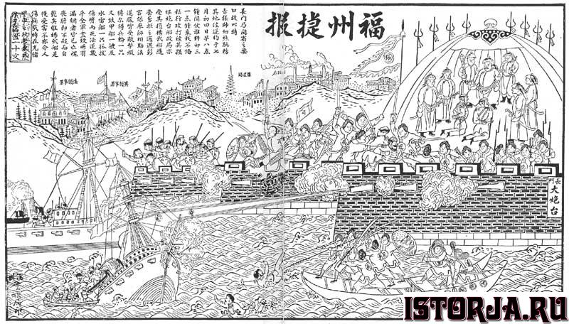 1800s_painting_Fuzhou_attack_by_France.j
