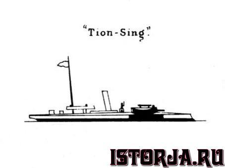 5cb5005615c90_Tien-Sing-Line-Drawing_Bra