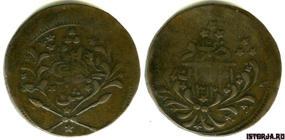 Sudan_-_Mahdiyah_State_-_20_qurush_coin.