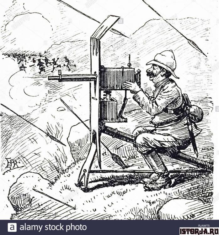a-cartoon-depicting-a-maxim-gun-a-weapon