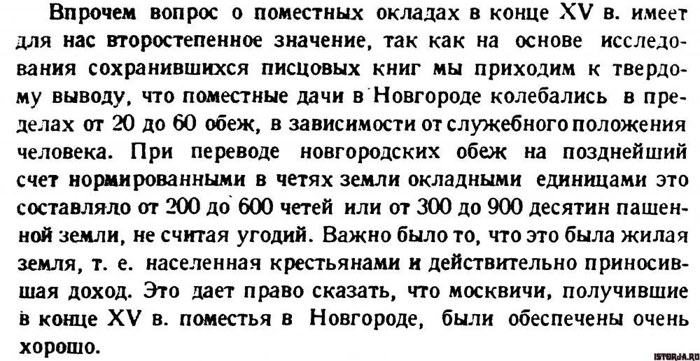 Veselovskiy..thumb.jpg.ccb3fdee0cbcf3a8b