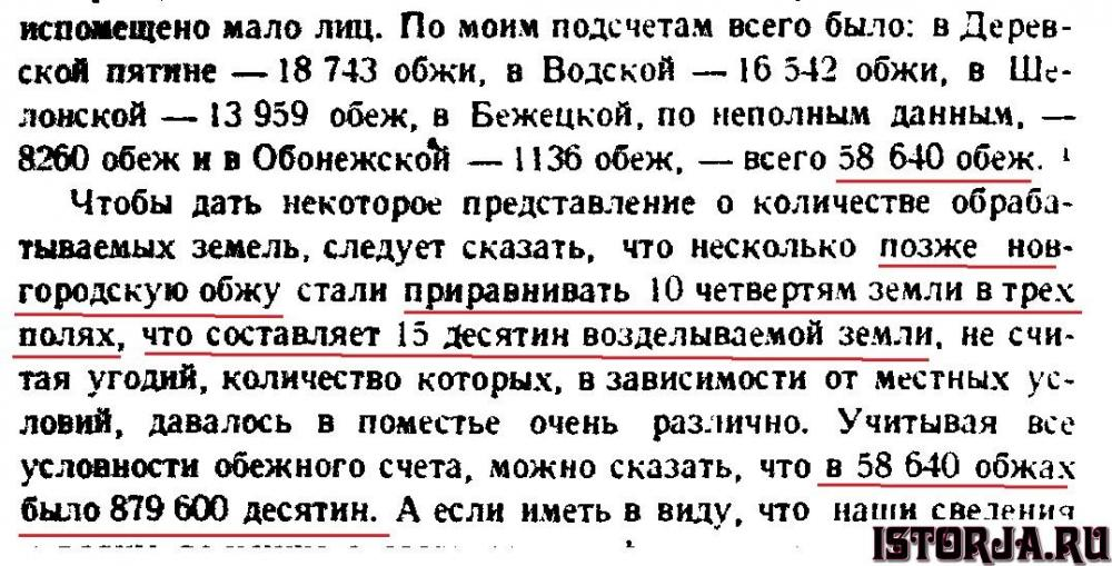 Veselovskiy_2.thumb.jpg.df209aaea744b1c4