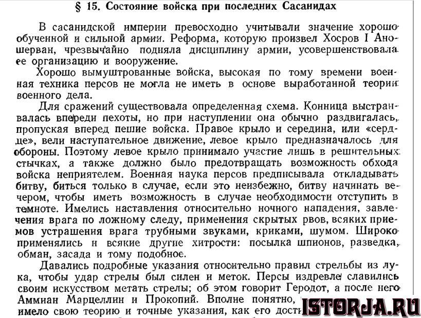 Pigulevskaya.jpg.188cda54873e940be5ae6b1