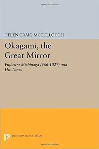 Okagami, the Great Mirror. Fujiwara Michinaga (966-1027) and His Times.