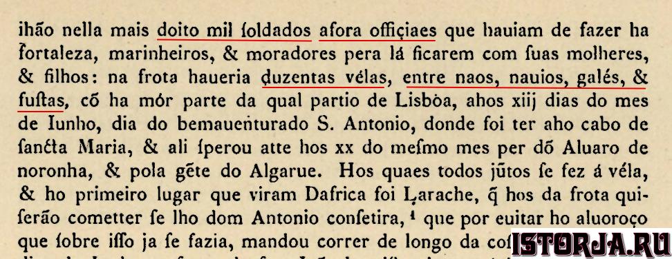 portugaltsyi.png.a0f4a282b4e744a3e0bb637
