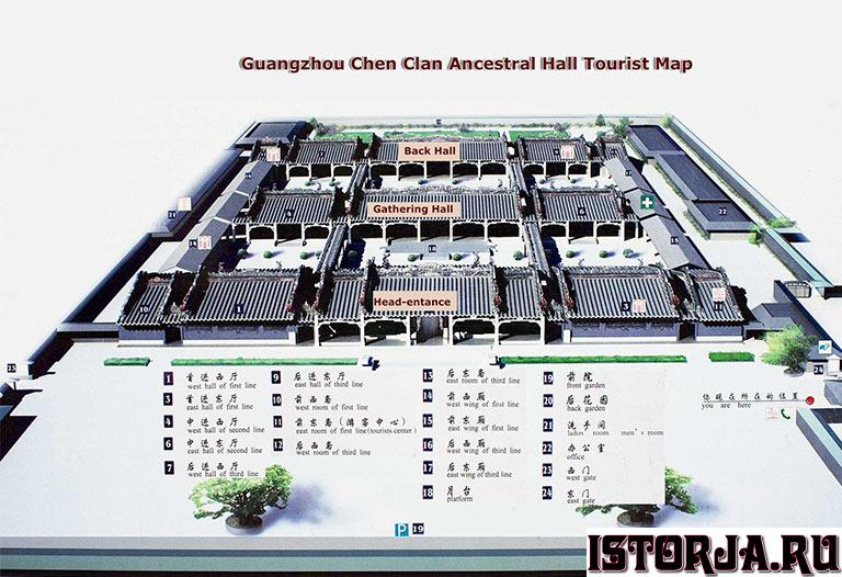 the-layout-of-chen-clan-ancestral-hall-7