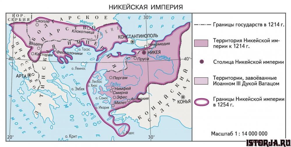 Nikeyskaya_Imperiya.thumb.jpg.71d0c30768