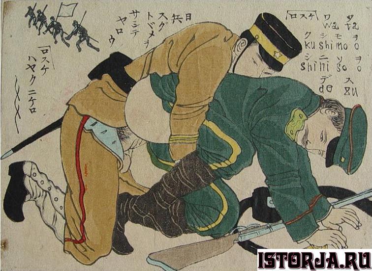 Russo-Japanese_War_Shunga.jpg.b8e77a3bb4
