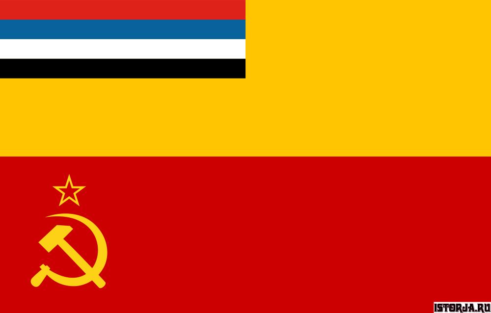 флаг КВЖД 1924-1931.jpg