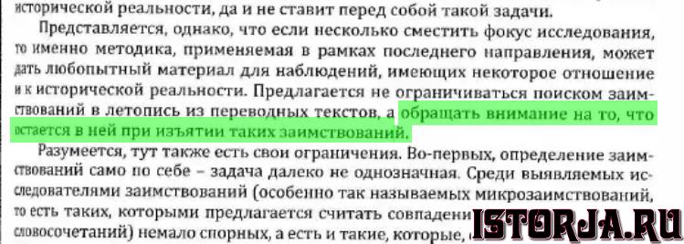 Opera_Snimok_2019-11-25_005230_www.acade
