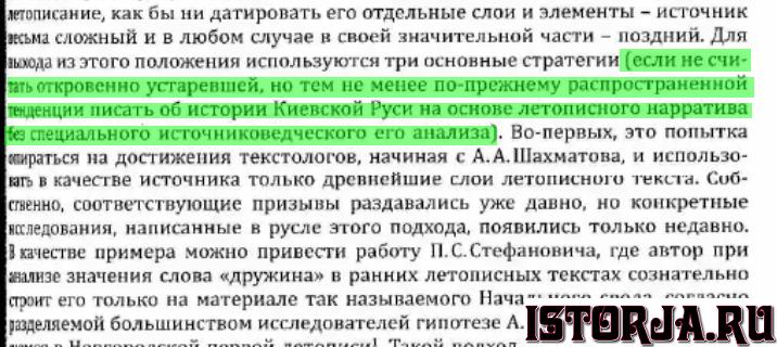 Opera_Snimok_2019-11-25_005438_www.acade