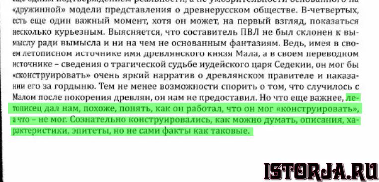 Opera_Snimok_2019-11-25_021110_www.acade
