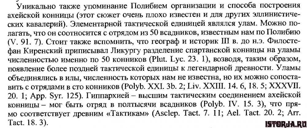 Nefedkin.thumb.jpg.ce484b551689d2d2e18b1