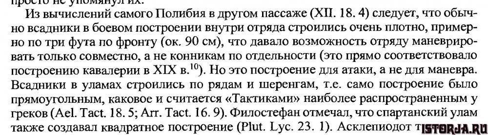 Nefedkin_2.thumb.jpg.d4406b547d8098f65a1