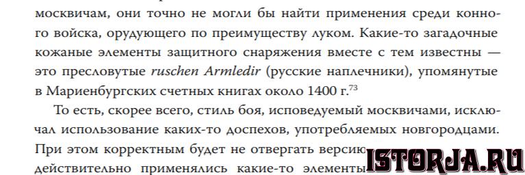 joxi_screenshot_1580991827141.png.70b0ce