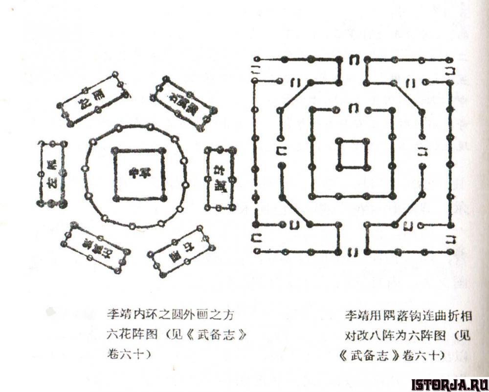 Lyuhua_i_bagua.thumb.jpg.66deabeade1f608