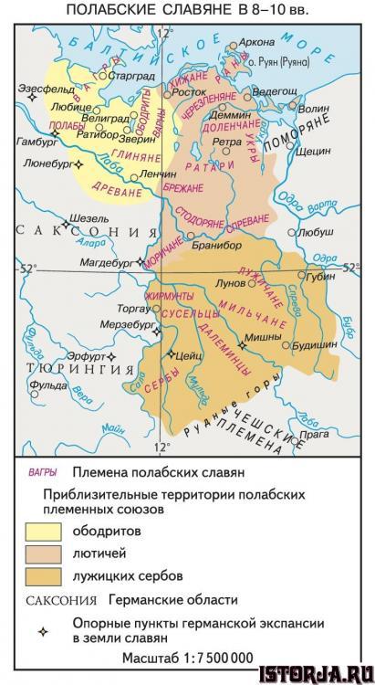 Полабские славяне.jpg
