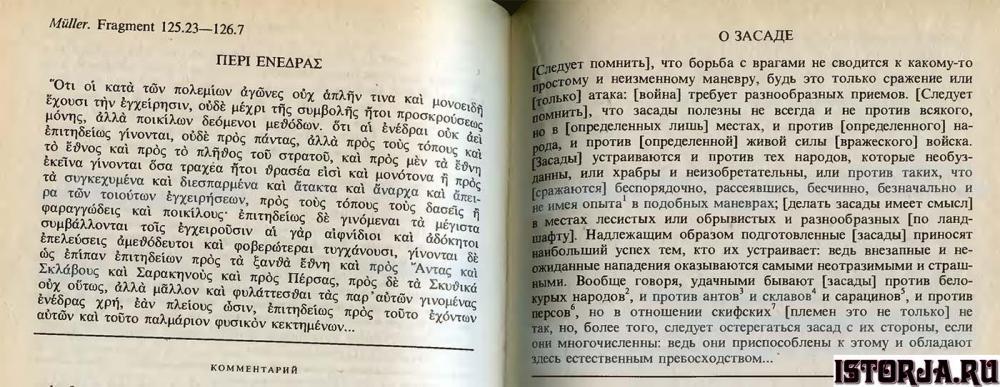Ivanov2.thumb.jpg.12514e640ecfacc2bd9c99