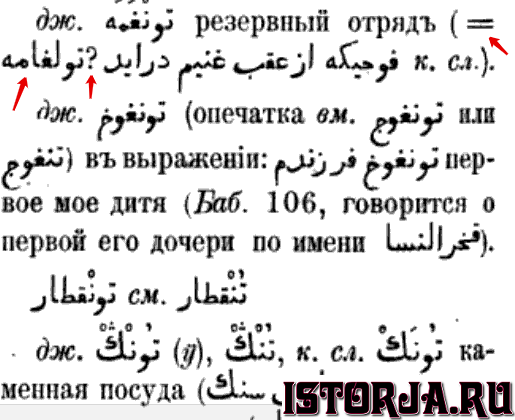 Budagov.png.e6a37a650c5e1e9fca3f88bb620a