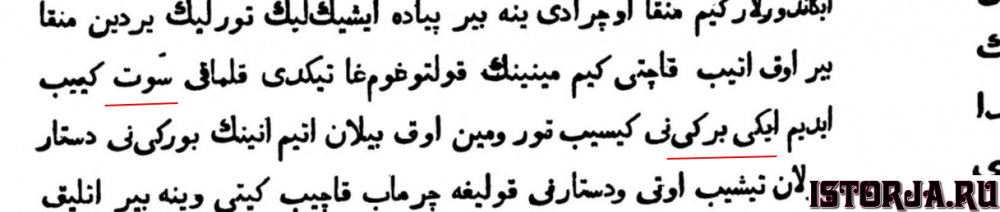 Babur1.thumb.png.dc4120a3f6fdb8d19855dc3