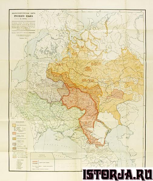 505px-Dialektologicheskaia_Karta_1914_goda.jpeg