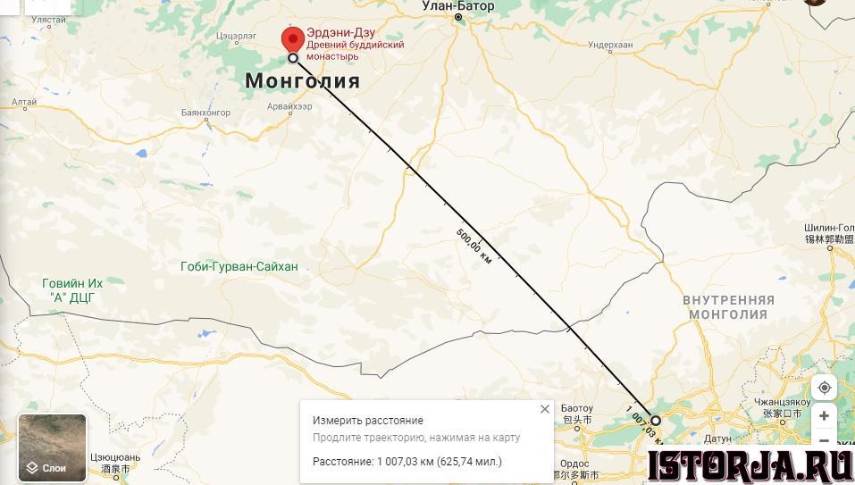 Erdeni-Dzu.jpg.fe74367344ada307b5255efed