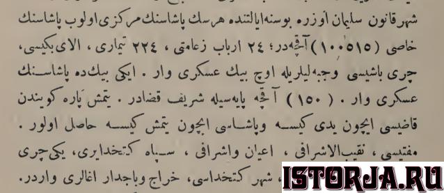 izobrazhenie_2021-10-16_160245.png.ab9a4