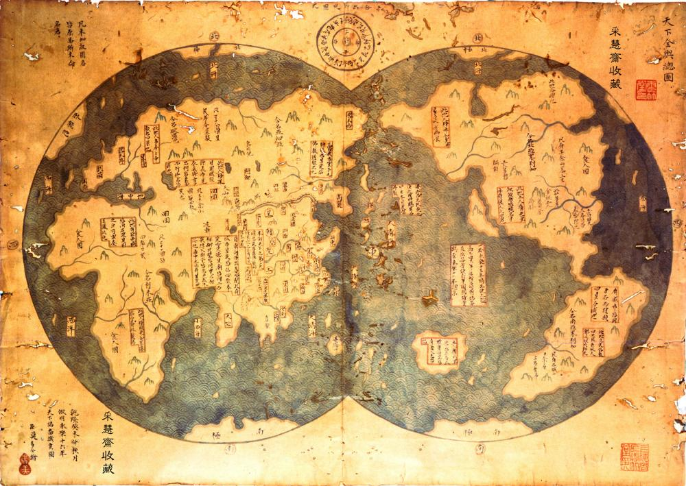 ancient-chinese-map-shows-americas.thumb