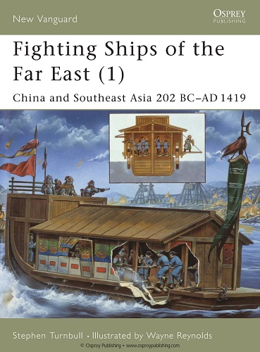 Stephen Turnbull. Fighting Ships of the Far East